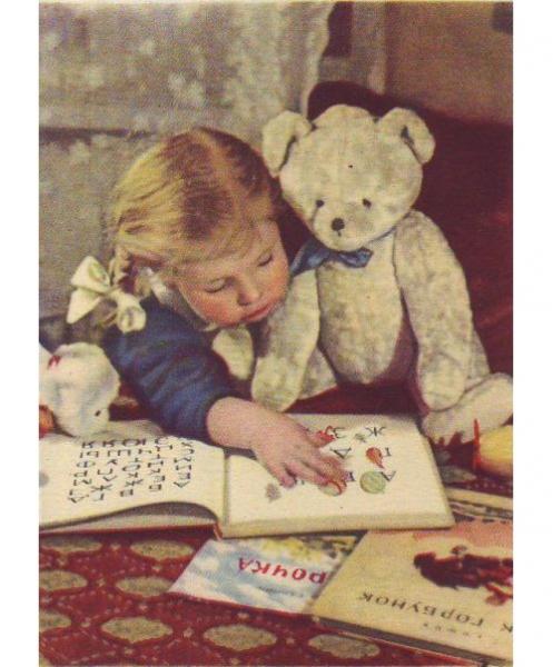 Открытки с ребенком фото